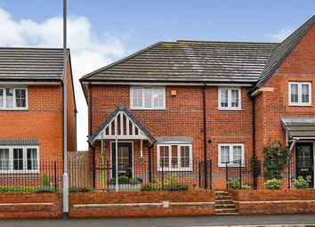 2 bed terraced house for sale in Ropery Road, Gateshead NE8