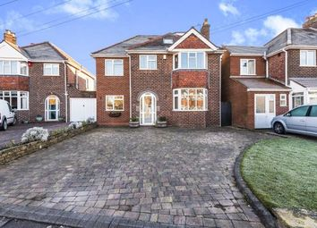 Thumbnail 5 bedroom detached house for sale in Peak House Road, Great Barr, Birmingham, West Midlands