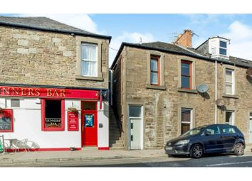 Thumbnail 1 bed flat for sale in Lawrence Street, Broughty Ferry