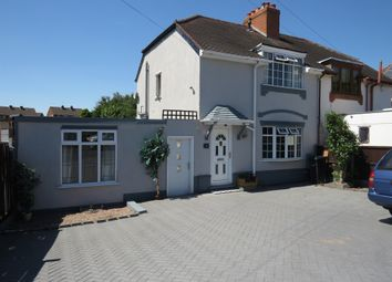 2 bed semi-detached house for sale in Ryder Street, Wordsley, Stourbridge DY8