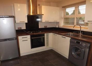 Thumbnail 2 bed end terrace house to rent in Overseal, Swadlincote