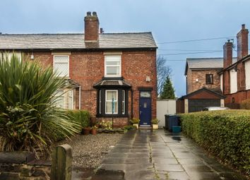 Thumbnail 2 bed end terrace house for sale in The Avenue, Southport Road, Ormskirk