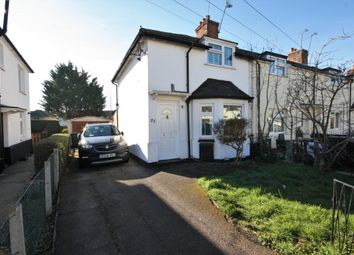 Thumbnail 2 bed end terrace house for sale in Ockelford Avenue, Chelmsford
