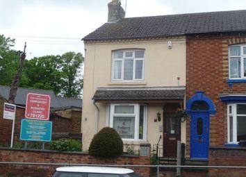 Thumbnail 1 bedroom flat to rent in Boughton Green Road, Kingsthorpe, Northampton