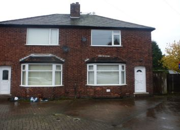 Thumbnail 3 bed semi-detached house to rent in Cambridge Crescent, Stapleford