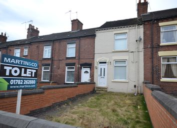 Thumbnail 2 bed terraced house to rent in William Terrace, Fegg Hayes, Stoke-On-Trent, Staffordshire