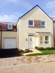 Thumbnail 4 bed link-detached house to rent in Rams Leaze, Patchway, Bristol, Gloucestershire