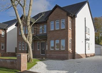 Thumbnail 5 bed property for sale in Castlehill Road, Carluke, South Lanarkshire, United Kingdom