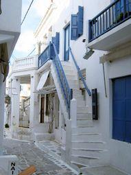 Thumbnail 2 bed duplex for sale in Downtown Flat, Mykonos, Cyclade Islands, South Aegean, Greece