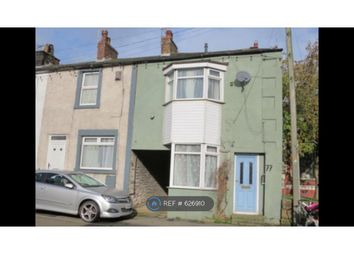 Thumbnail 2 bed terraced house to rent in King Street, Aspatria, Wigton