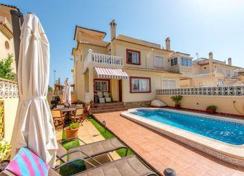 Thumbnail 3 bed terraced house for sale in C/ Sierra Escalona, Torre De La Horadada, Pilar De La Horadada