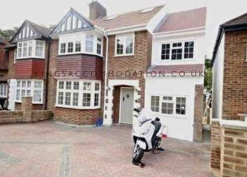 Thumbnail 1 bed flat to rent in Glenhurst Rise, London
