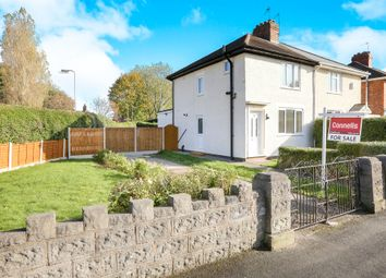 Thumbnail 3 bed semi-detached house for sale in Woden Avenue, Off Amos Lane Wednesfield, Wolverhampton