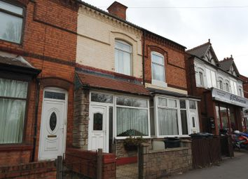 Thumbnail 3 bedroom property for sale in Stockfield Road, Yardley, Birmingham