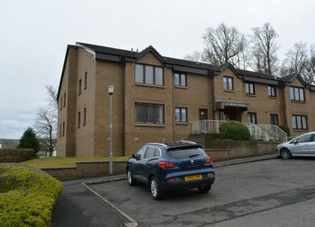 Thumbnail 2 bed flat for sale in 4E Muir Court, Strathdon Avenue, Netherlee, Glasgow.