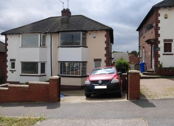 Thumbnail 2 bed property to rent in Youlgreave Drive, Sheffield