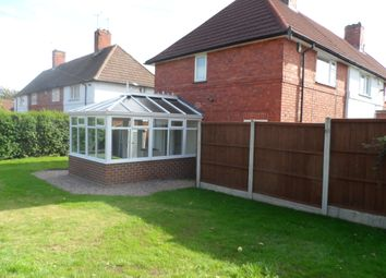 Thumbnail 2 bed end terrace house to rent in Aston Avenue, Beeston, Nottingham
