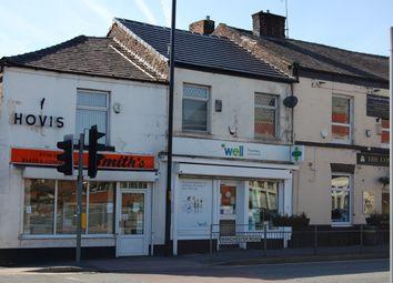 Thumbnail 1 bed maisonette to rent in Manchester Road, Castleton