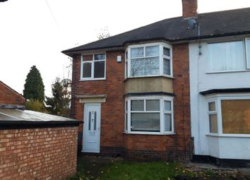 Thumbnail 3 bed end terrace house for sale in Gipsy Lane, Erdington, Birmingham
