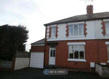 Thumbnail 3 bed semi-detached house to rent in Hillside, Hawarden, Deeside
