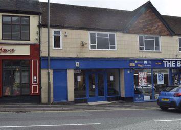 Thumbnail Retail premises to let in King Street, Alfreton, Derbyshire
