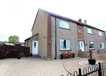 Thumbnail 2 bed end terrace house for sale in Lomond Drive, Falkirk