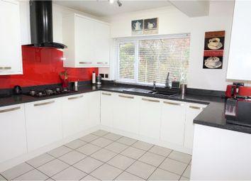 Thumbnail 4 bed detached house for sale in Rathmore Close, Stourbridge