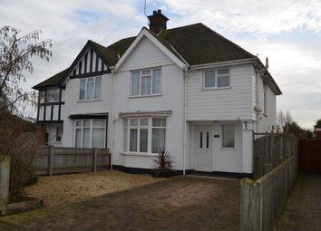 Thumbnail 3 bedroom semi-detached house for sale in Grange Road, Felixstowe