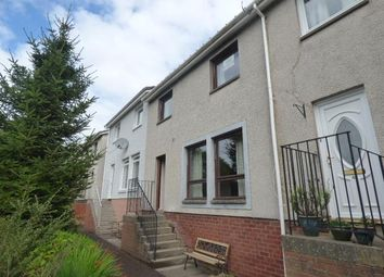 Thumbnail 3 bed terraced house to rent in 39 Elm Road, Kirriemuir, Angus