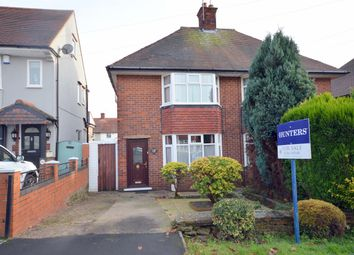 Thumbnail 2 bed semi-detached house for sale in Brookbank Avenue, Brockwell, Chesterfield