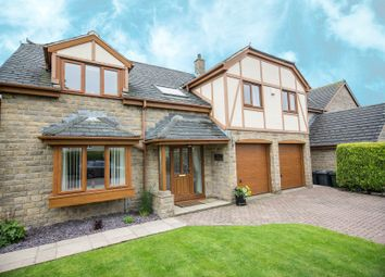Thumbnail 5 bed detached house for sale in Bramble Close, Wickersley, Rotherham