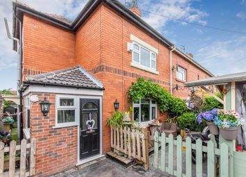 Thumbnail 2 bedroom end terrace house for sale in Woodfield Road, Balby, Doncaster