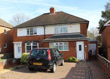 Thumbnail 2 bed semi-detached house for sale in Kilburn Road, Kingstanding, Birmingham.