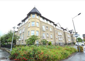 Thumbnail 1 bedroom flat for sale in Woodside Walk, Hamilton