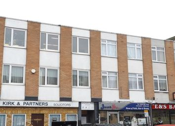 Thumbnail 2 bed maisonette for sale in Passey Place, Eltham