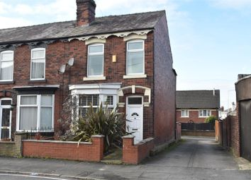 Thumbnail 2 bed end terrace house for sale in Old Chapel Court, Railway Road, Adlington, Chorley