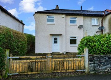 Thumbnail 2 bed end terrace house for sale in Broad Ing, Kendal, Cumbria