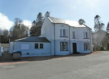 Thumbnail Leisure/hospitality for sale in Soroba Road, Oban