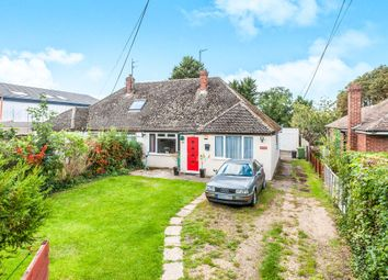 Thumbnail 3 bed semi-detached bungalow for sale in Harwell Road, Sutton Courtenay, Abingdon