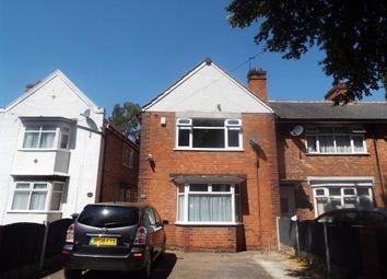Thumbnail 3 bed end terrace house for sale in Lyncroft Road, Tyseley, Birmingham