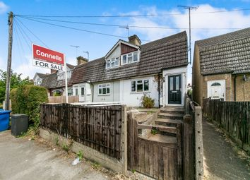 Thumbnail 2 bed end terrace house for sale in Bramford Road, Ipswich
