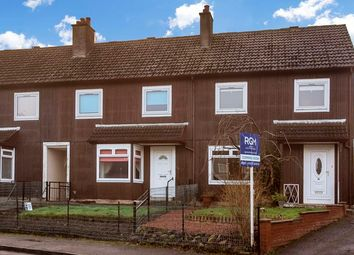 Thumbnail 3 bed end terrace house for sale in 42 Birkhill Crescent, Bo'Ness