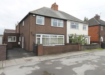 Thumbnail Property for sale in Williamthorpe Road, North Wingfield, Chesterfield