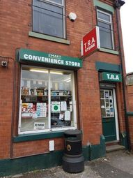 Thumbnail Retail premises for sale in Oldham, Lancashire