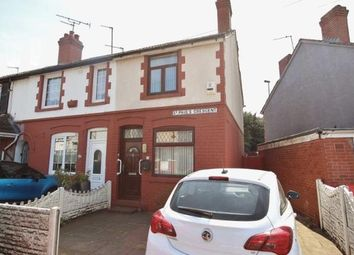 Thumbnail 2 bedroom end terrace house for sale in St Pauls Crescent, West Bromwich, West Midlands