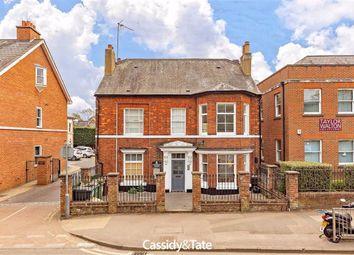 Thumbnail 1 bed flat to rent in Havisham House, St Albans, Hertfordshire