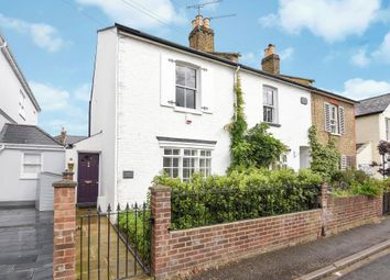 Thumbnail 2 bedroom semi-detached house for sale in New Road, Richmond