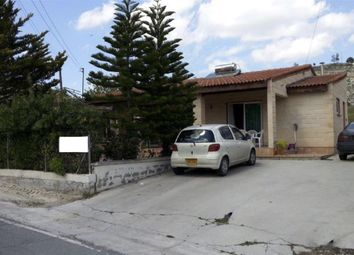 Thumbnail 2 bed villa for sale in Agrokipia, Nicosia, Cyprus