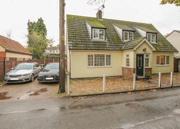 Thumbnail 4 bed detached house for sale in Dash End Lane, Kedington, Haverhill