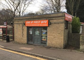 Thumbnail Restaurant/cafe to let in 45 Back Clough, Northowram, Halifax